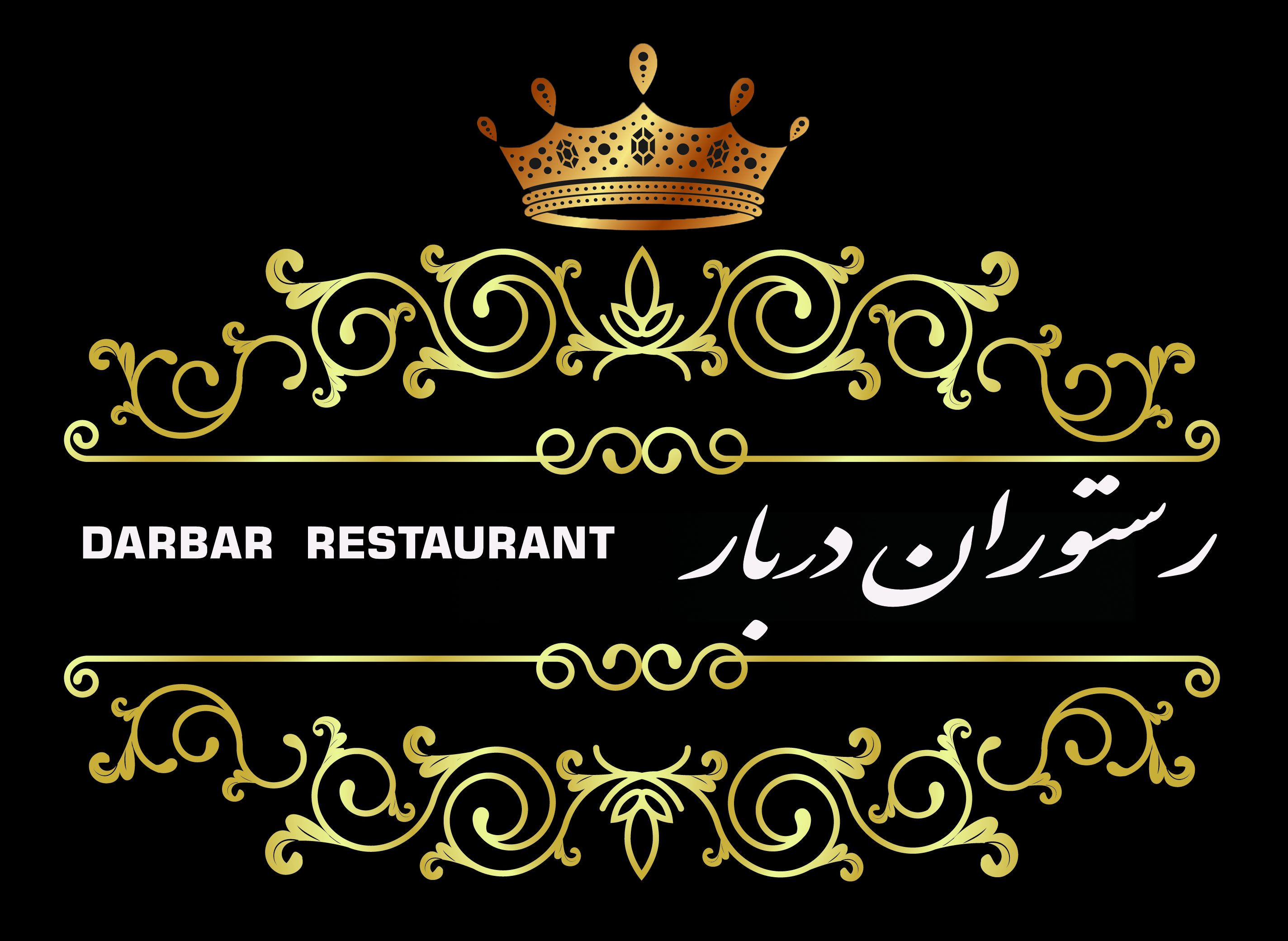 Darbar Restaurant Düsseldorf